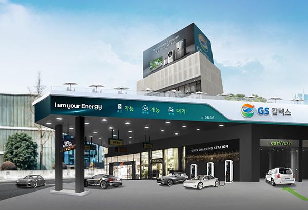 電動汽車充電站信息發布系統