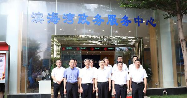 濱海灣政務服務中心正式啟用2