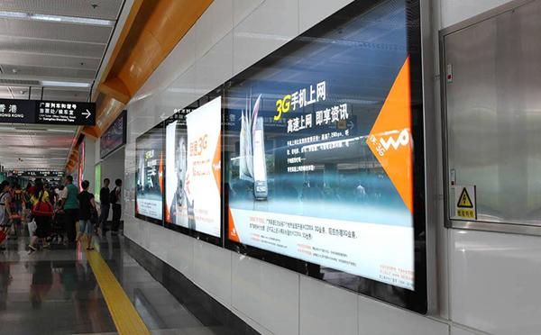 地鐵信息發布系統21