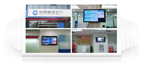 銀行信息發布系統方案