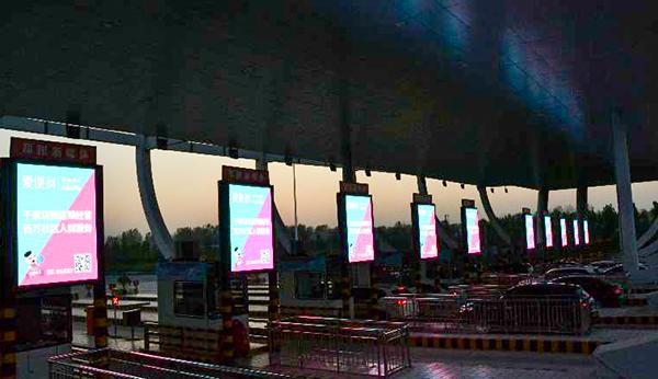 高速收費站信息發布系統功能