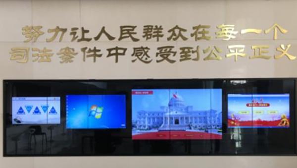 法院信息發布系統方案2