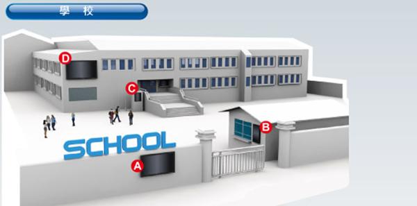 學校信息發布系統