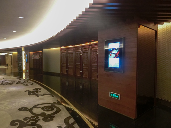 星级酒店信息发布系统应用场景