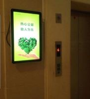 电梯网络液晶一体机